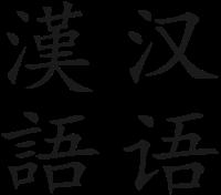 Asian CJK OCR