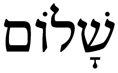 Arabic/Hebrew Scripts